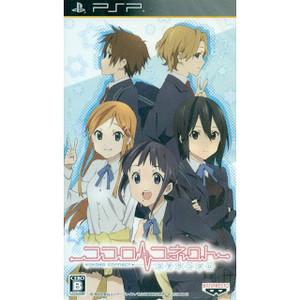 予約販売 PSPソフト ココロコネクト ヨチランダム (通常版)