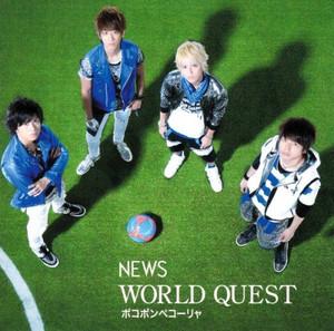 NEWS/WORLD QUEST/ポコポンペコーリャ(初回限定) 【CD+DVD】